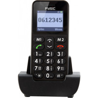 Fysic FM-6700 Big Button Comfort GSM Black Diverse hardware